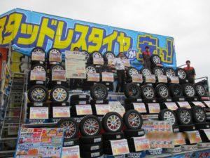 【AB松阪】スタッドレスタイヤ大量入荷い…写真