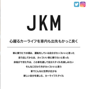 鈴鹿店 オリジナルブランド「J  K  …写真