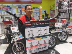 【SA伊勢】超話題!グラフィットバイク大…写真