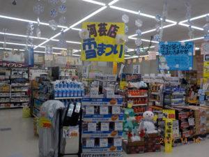 河芸店:冬期用品売場完成しました(^^)…写真