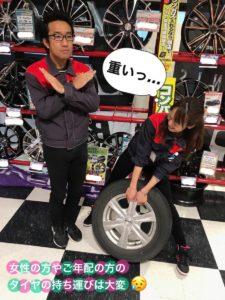 【SA伊勢】冬タイヤの保管方法にお悩みの…写真