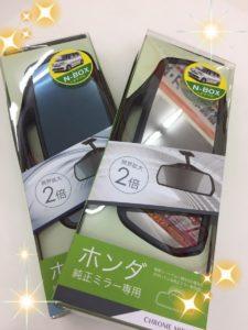 【鈴鹿店】新商品入荷のお知らせ!ついに……写真