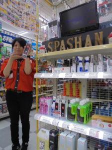 【鈴鹿店】当店でもスパシャン始めました写真