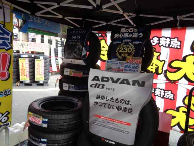 【SA伊勢】プレミアムタイヤ・スポーツタ…写真