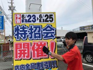 松阪:ついにやってきました!!写真