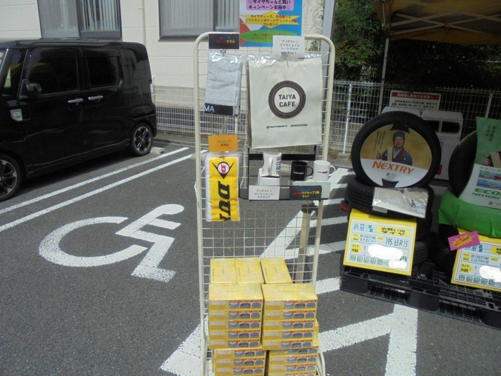 【鈴鹿店】タイヤ7月8月イベント情報♪写真