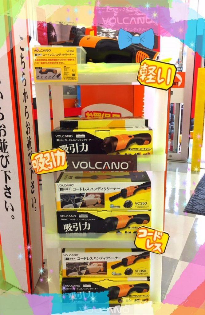 【鈴鹿店】便利な車内用掃除機参上!!写真