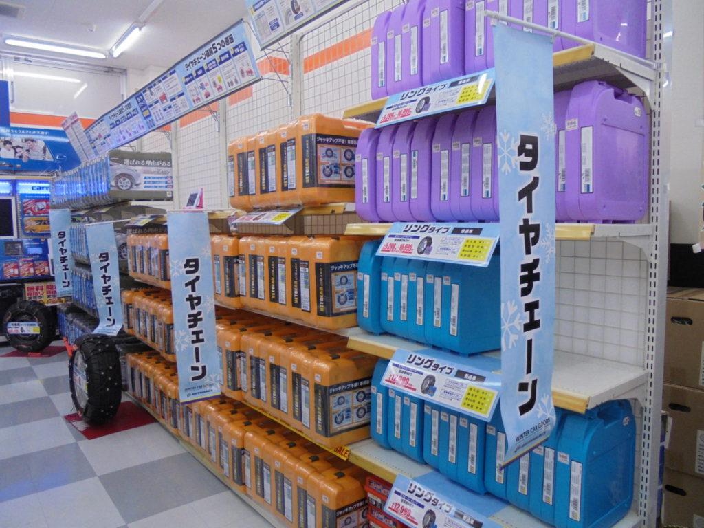 【鈴鹿店】タイヤチェーン入荷しました写真