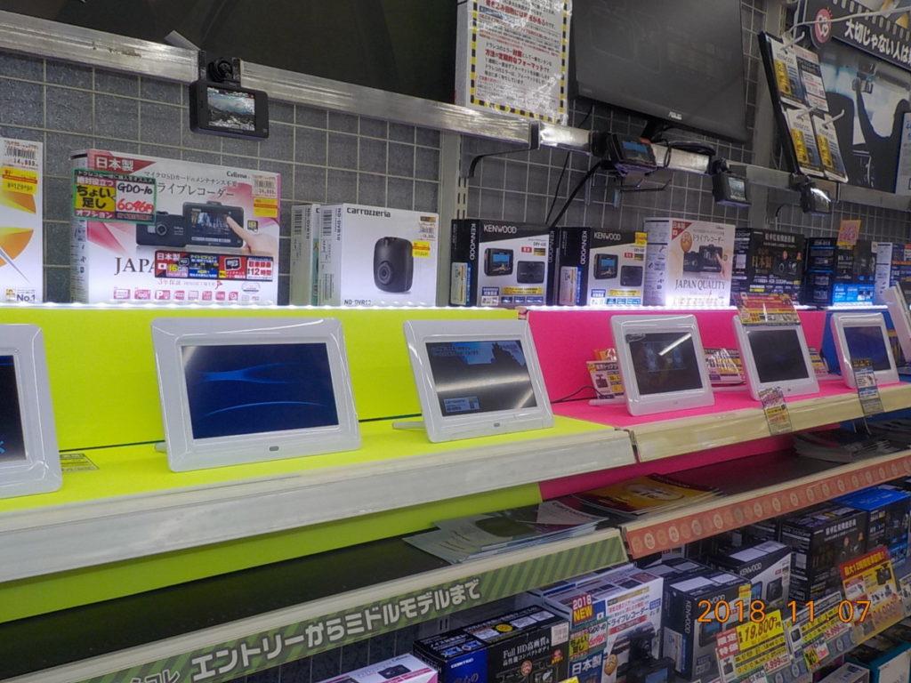 【河芸店】ドライブレコーダー売場リニュー…写真