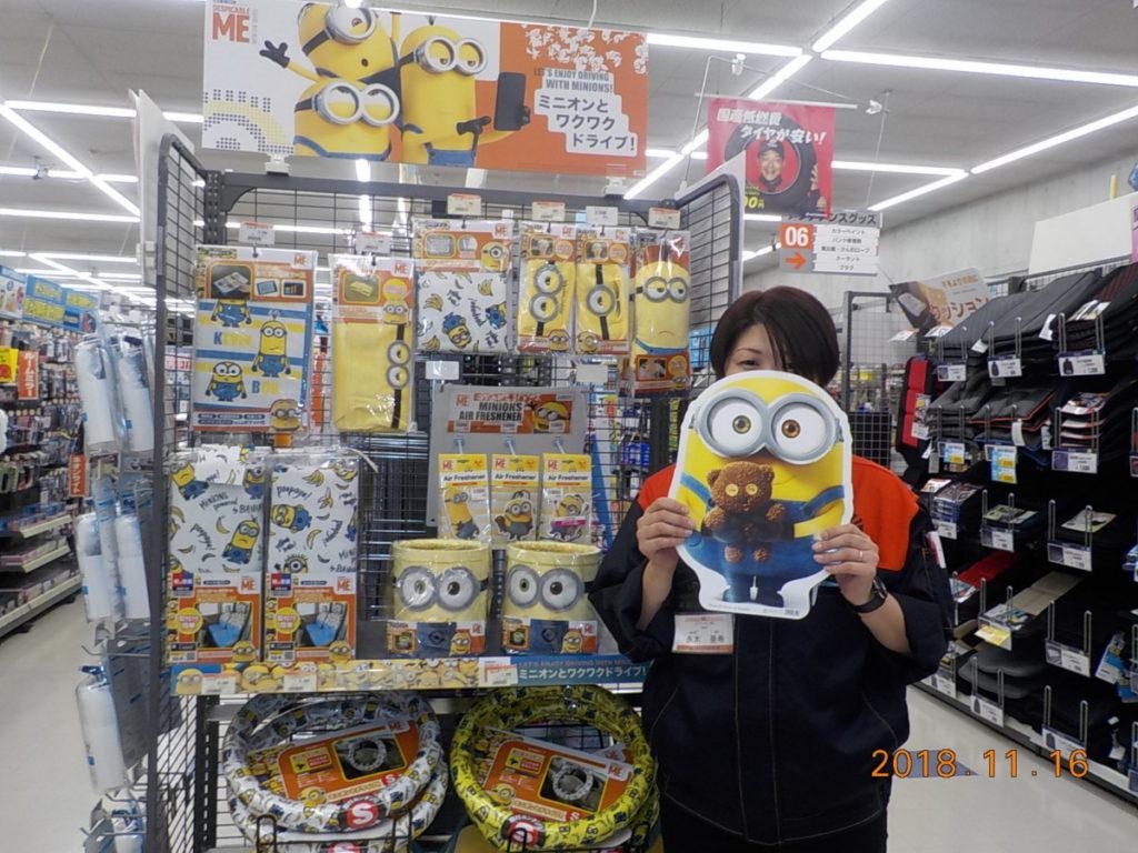 【河芸店】大人気!!!ミニオングッズ入荷…写真