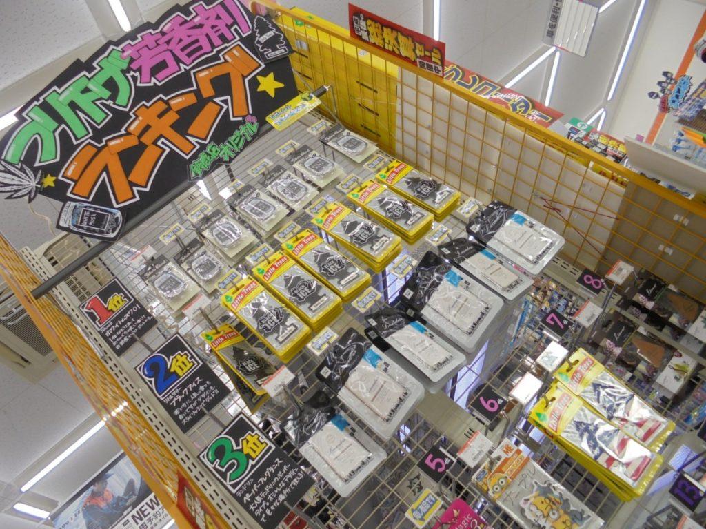 【鈴鹿店】吊り下げ芳香剤ランキング写真